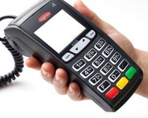 ingenico credit card terminal ict250